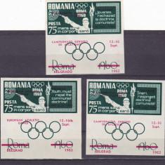 EXIL,OLIMPIADA ROMA SUPTATIPAR,1962,NEUZAT,IMPERF + VINIETA, MNH ** ,ROMANIA.