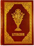 Liturghier legat în piele