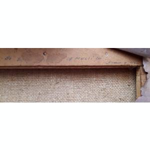 """Reproducere veche a tabloului """"Car cu patru boi"""" de Nicolae Grigorescu"""