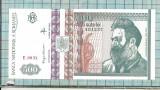Bancnota 500 lei 1992UNc seria E0034..830