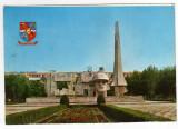 CAREI MONUMENTUL OSTASULUI ROMAN SCULPTOR VIDA GHEZA, Circulata, Printata