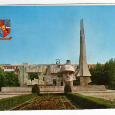 CAREI MONUMENTUL OSTASULUI ROMAN SCULPTOR VIDA GHEZA
