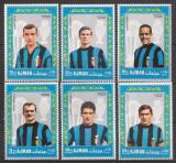 AJMAN 1968 SPORT FOTBALISTI INTER MILANO ( serie dantelata ) MNH