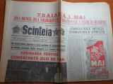scanteia 1 mai 1988-adunarea festiva consacrata zilei de 1 mai