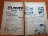 flacara iasului 11 septembrie 1964-articole judetul iasi