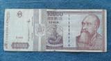 10000 Lei 1994 Romania / seria 639226