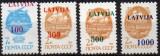 LETONIA 1991, Transport, supratipar, serie neuzată, MNH, Transporturi, Nestampilat