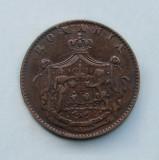 ROMANIA  -  5 Bani 1867  WATT & Co