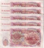 Cumpara ieftin Bulgaria 10 Leva 1951 (Lot 5 bucati - serii consecutive 954482/86) P-83 UNC !!!