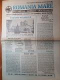 Ziarul romania mare 5 martie 1993