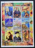 NIGER -1998 -Van Gogh-Picturi,  1 M/SH OBLITERATe,NIG 19