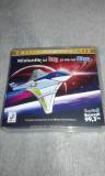 Misiunile lui Itsy si ale lui Bitsy - Povesti extraterestre, DVD, Romana
