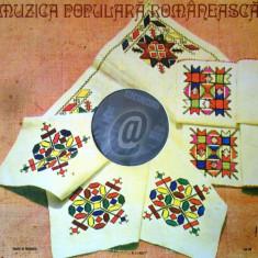 Muzica populara romaneasca - Voce Ileana ciuculete si Valeriu Sfetcu (Vinil)