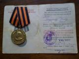 Medalia pentru victorii in razboi 1941 1945 cu legitimatie orig Rusa RARA