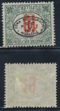 ROMANIA 1919 Emisiunea Debretin I timbru porto 10f eroare sursarj ranversat MLH