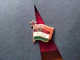 1957 Insigna K.I.S.Z.