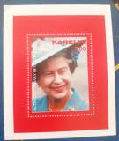 Cumpara ieftin Karelia Regina Elisabeta II , bloc nedant.  mnh