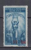 1952 LP 298 CONSTITUTIA R. P. R. SUPRATIPAR MNH