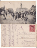 Piata Cernauti ( Bucovina )-Tipuri-cenzura militara WWI,WK1-edit. Leon Konig, Circulata, Printata