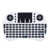 Cumpara ieftin Tastatura Wireless Techstar® i8, Alb, Air Mouse Touchpad 2.4ghz pentru Android TV si Mini PC