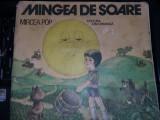 Carte povesti,Mingea de soare (ilustratii)1983/83 pagini- Mircea Pop,T.GRATUIT