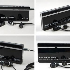 Microfon Spion Wireless iUni SpyMic CX-990