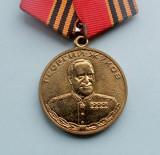 Medalie Rusia  -  GEORGY  ZHUKOV  MEDAL  -  медаль Жукова