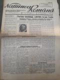 Ziarul Natiunea romana 7 iulie 1946