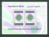 DJIBOUTI 2008 CAMERA DE COMERT COTA MICHEL 50 EURO, Nestampilat