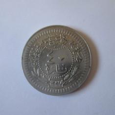 Imperiul Otoman 40 Para 1327/1912