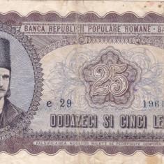 ROMANIA 25 LEI 1952 F