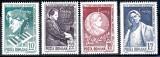 1964 LP591 serie Al III-lea Festival International George Enescu MNH, Nestampilat