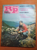 Romania pitoreasca aprilie 1983-art. si foto salistea sibiului si jud botosani