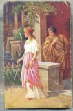AD 257 C. P. VECHE -QUO VADIS ?- LYGIA WITH A SIGN OF FISH LET VINICIUS -PATATA