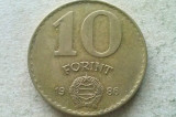 MONEDA 10 FORINT 1986-UNGARIA, Europa