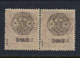 ROMANIA 1919 - CLUJ ORADEA  AJUTOR RAZBOI EROARE ABKLATSCH  DUBLU PERECHE MNH, Nestampilat