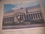 CARTE POSTALA MOSCOVA 1964: MUZEUL PUSKIN