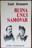 EMIL BRUMARU - RUINA UNUI SAMOVAR (VERSURI) [editia princeps, 1983]