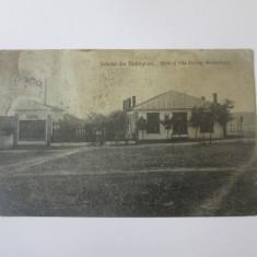 Techirghiol-Baile si vila Dr.Michăilescu,carte postala necirculata anii 20, Printata