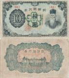 1945, 10 yen (P-36b) - Coreea