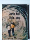 Templul iubirii - Gheorghe Neagu   (4+1)
