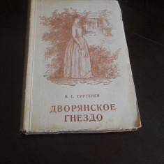 Turgheniev, in lb rusa, 1949, Moscova