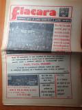 flacara 23 septembrie 1983-ceausescu cu george bush,cenaclul flacara,ilie balaci
