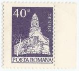 Romania, LP 837/1973, Monumente, valori mici, deplasare dantelura, eroare 3, MNH
