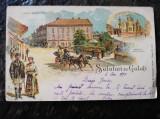Carte postala litografiata Galati, circulata 1899, rara, stare buna, Printata