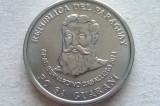 MONEDA 500 GUARANIES 2014-PARAGUAY
