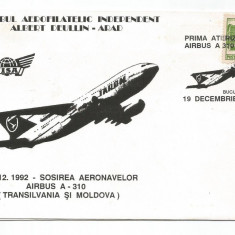 (No4) ROMANIA-Aerofilatelie-Prima aterizare airbus a 310