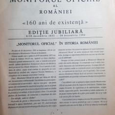 Monitorul oficial  20 decembrie 1992-editie jubiliara-160 de ani de existenta