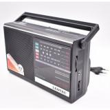 Radio Leotec LT-317LW, cu 5 benzi radio, alimentare 220v si baterii ,Prinde antena satelor, in functie de zona ( nu toata tara)
