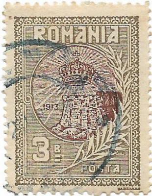 Silistra, 1913 - 3 B, obliterat foto